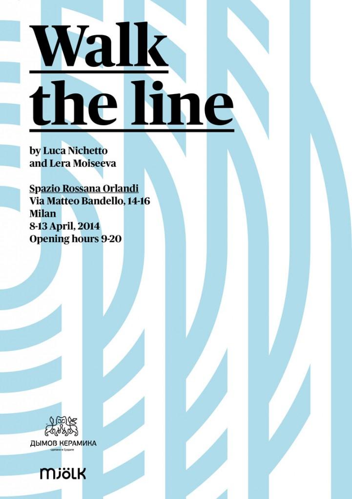 Walk The Line Exhibition Milan Design Week