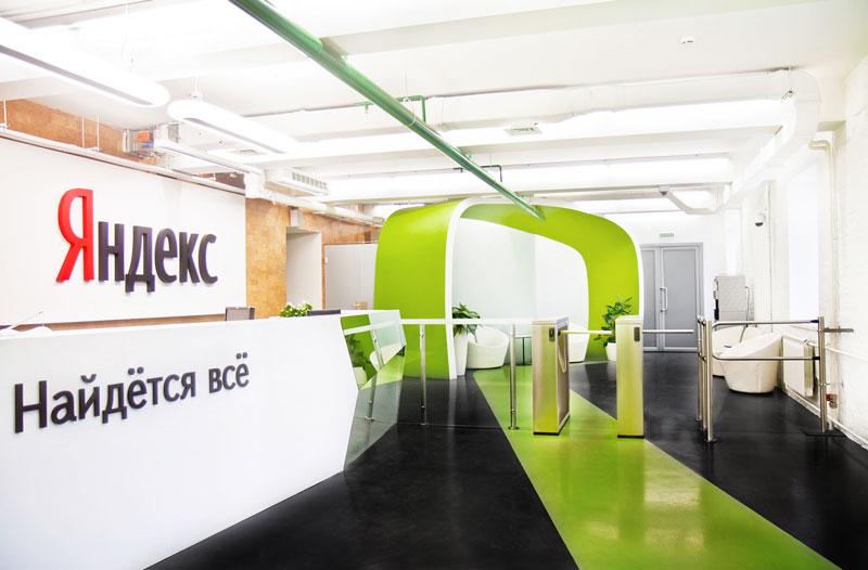 Yandex Stroganov Office by za bor architects