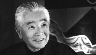 Raymond Moriyama - Moriyama RAIC International Prize