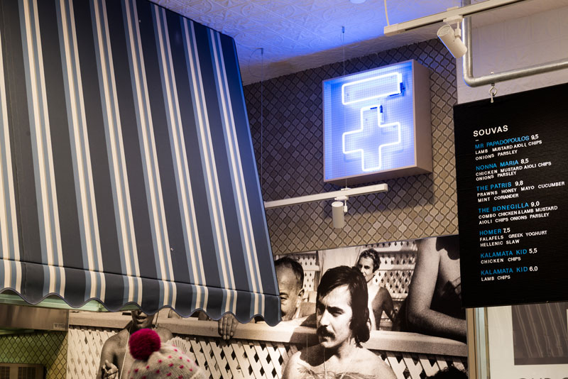 Techne pays homage to the 1970s Milk Bar