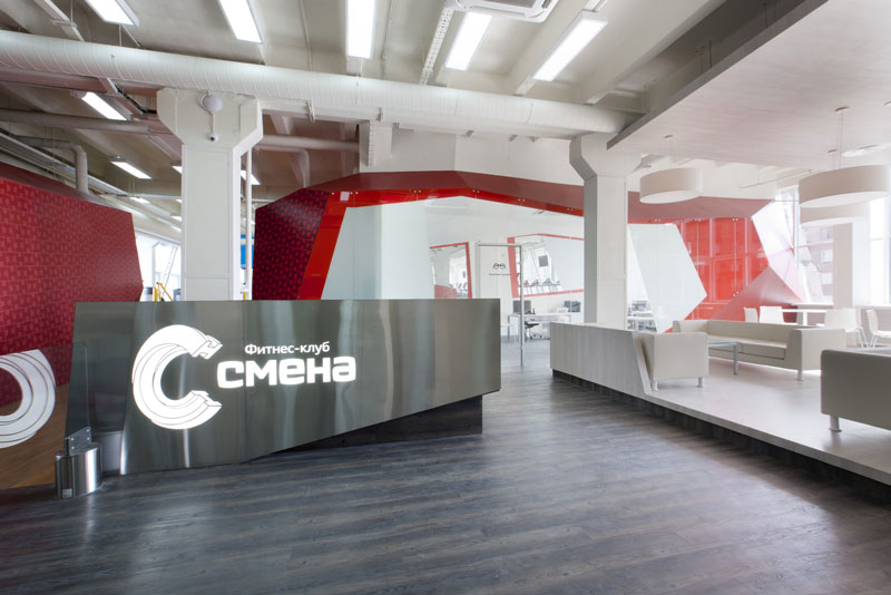 Smena Fitness Club by za bor architects | Design Chronicle