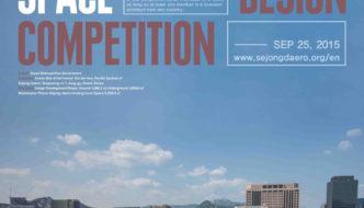 Sejong-daero Historic Cultural Space Design Competition