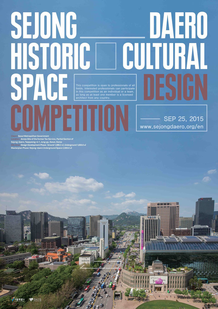Sejong-daero Historic Cultural Space Design Competition