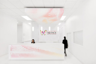 Univers Nuface by ADHOC Architects
